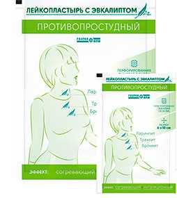 Лейкопластырь противопростудный с эвкалиптом 6х10 см - ГАЛТЕЯФАРМ