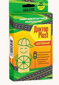 Набор лейкопластырей Доктор PLAST Дорожный - ГАЛТЕЯФАРМ