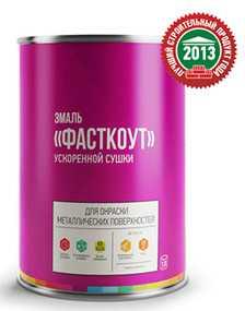 Эмаль ускоренной сушки Фасткоут, 1л - ЛАКОКРАСКА (Беларусь)