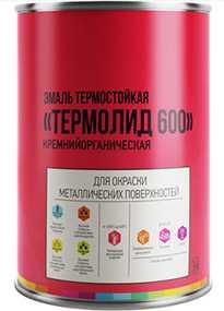 Эмаль термостойкая кремнийорганические ТермоЛид 600, 1л - ЛАКОКРАСКА (Беларусь)