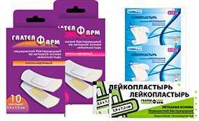 Лейкопластырь бактерицидный на нетканой основе 2,5 х7,2см №10 гипоаллергенный - ГАЛТЕЯФАРМ