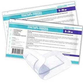 Пластырь-повязка хирургический стерильный 9см х 25см - ГАЛТЕЯФАРМ