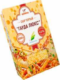 Сыр полутвердый 'Гауда Люкс' м.д.ж. 45% тертый