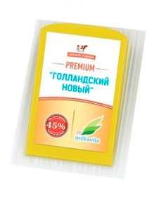 Сыр полутвердый 'Голландский новый' м.д.ж. 45%