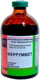 Препарат ветеринарный «Феррумвет» (стеклянный флакон), 100 мл - БЕЛАГРОГЕН НПЦ