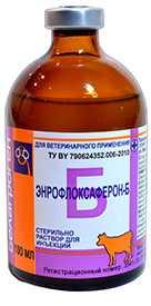 Препарат ветеринарный «Энрофлоксаферон-Б» (стеклянный флакон), 100 мл - БЕЛАГРОГЕН НПЦ