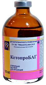 Препарат ветеринарный «КетопроБАГ» (стеклянный флакон), 100 мл - БЕЛАГРОГЕН НПЦ