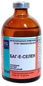 Препарат ветеринарный «БАГ-Е-селен» (стеклянный флакон) 100 мл - БЕЛАГРОГЕН НПЦ