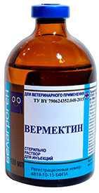 Препарат ветеринарный «Вермектин» (стеклянный флакон), 100 мл - БЕЛАГРОГЕН НПЦ