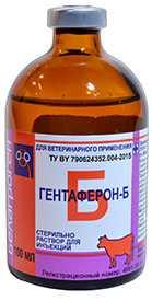 Препарат ветеринарный «Раствор «Гентаферон-Б» (стеклянный флакон), 100 мл - БЕЛАГРОГЕН НПЦ