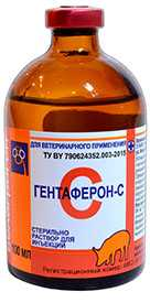 Препарат ветеринарный «Раствор «Гентаферон-С» (стеклянный флакон), 100 мл - БЕЛАГРОГЕН НПЦ