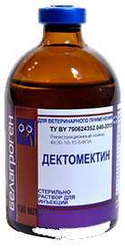 Препарат ветеринарный «Дектомектин» (стеклянный флакон), 100 мл - БЕЛАГРОГЕН НПЦ