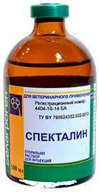 Препарат ветеринарный «Спекталин» (стеклянный флакон), 100 мл - БЕЛАГРОГЕН НПЦ