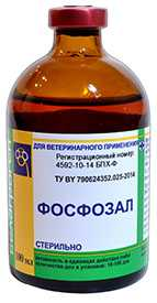 Препарат ветеринарный «Фосфозал» (стеклянный флакон), 100 мл - БЕЛАГРОГЕН НПЦ