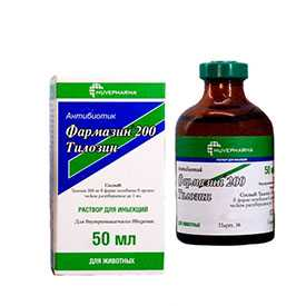 Препарат ветеринарный Фармазин 200, 50 мл - Хювефарма АД (Huvepharma AD)