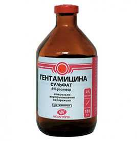Препарат ветеринарный Гентамицин 4%, 100 мл - МосАгроГен