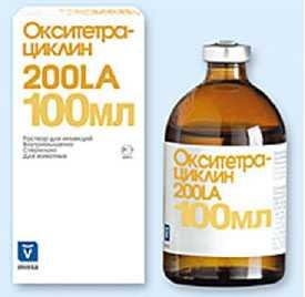 Препарат ветеринарный Окситетрациклин 200 LA, 100мл - INVESA