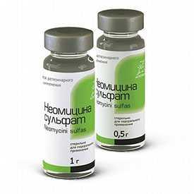 Препарат ветеринарный Стрептомицина сульфат, 1 г- Агрофарм
