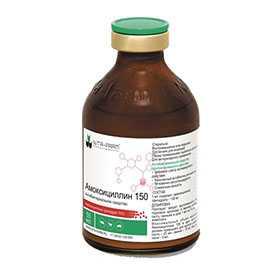 Препарат ветеринарный Амоксициллин 150, 100 мл - НИТА-ФАРМ