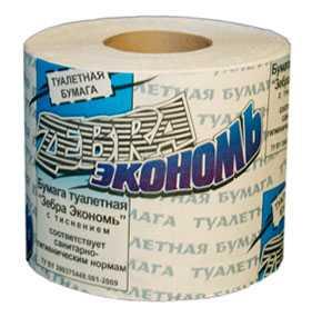 Бумага туалетная Zebra Эконом (вторсырье)- ПОЛОЦКАЯ БУМАЖНАЯ КОМПАНИЯ