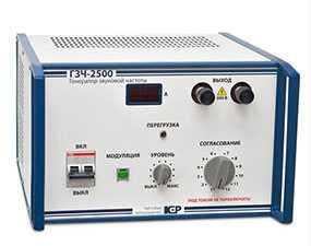 Генератор звуковой частоты ГЗЧ-2500 - Электронприбор (Россия)