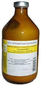 Препарат ветеринарный Хламидиовак, 100 см3 - Агровет