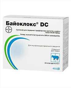 Препарат ветеринарный Байоклокс DC, 4,5 г - Bayer