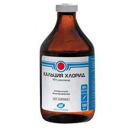 Препарат ветеринарный Кальция хлорид 10%, 400 мл - БиоФармГарант
