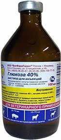 Препарат ветеринарный Раствор Глюкозы 40%, 400 мл - БиоФармГарант