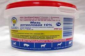 Препарат ветеринарный Мазь Ихтиоловая, 500 г -БиоФармГарант