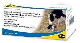 Препарат ветеринарный Скоугард 4KC, фл. 10 доз - Pfizer