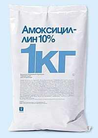 Препарат ветеринарный Амоксициллин 10%, 1 кг INVESA