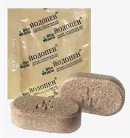 Препарат ветеринарный внутриматочные таблетки Йодопен, блистер 2 суппоз. - НИТА-ФАРМ