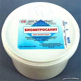 Препарат ветеринарный Биометросанит, 20 табл - БХФ