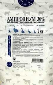 Препарат ветеринарный Ампролиум 30%, 1 кг - ВИК