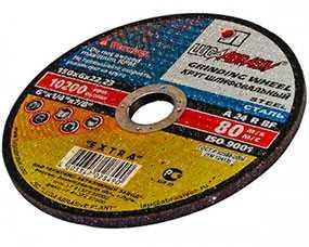 Круг зачистной 150х6х22,23 мм, 80 м/с, по металлу - ЛУЖСКИЙ АБРАЗИВНЫЙ ЗАВОД