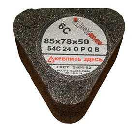 Сегмент шлифовальный 6С 85х78х50 мм, 14А 24 O-P-Q B, на бакелите - ЛУЖСКИЙ АБРАЗИВНЫЙ ЗАВОД
