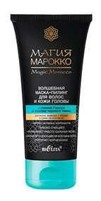 Волшебная Маска-пилинг для волос с глиной Гассул и маслом черного тмина МАГИЯ МАРОККО - БЕЛИТА