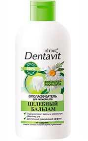 Ополаскиватель для полости рта Dentavit Целебный бальзам - БЕЛИТА