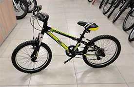 Велосипед детский AIST Pluto 16 - МОТОВЕЛОЗАВОД