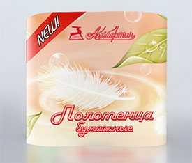 Полотенца бумажные белые с глубоким тиснением двухслойные, 2 рулона по 57 листов, 200х246 мм, арт.15С3705 - АЛЬБЕРТИН