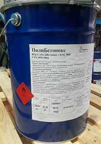 Жесткое двухкомпонентное эпоксидное покрытие КНЖ-2 Полибетонокс Э RAL1000-9018; 19,17 кг - ЛИМЕН (Беларусь)