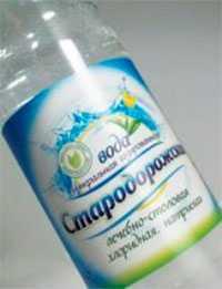 Вода минеральная лечебно-столовая СТАРОДОРОЖСКАЯ (газированная), хлоридная, натриевая, 0,5 л - СТАРОДОРОЖСКИЙ КООППРОМ