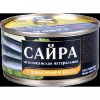 Сайра тихоокеанская ЗА РОДИНУ натуральная, с добавлением масла, 185 гр - РЫБОКОМБИНАТ 'ЗА РОДИНУ'