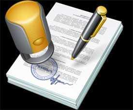 Компьютерная программа «Подготовка договоров» - ПКБ ВИТЕБСК