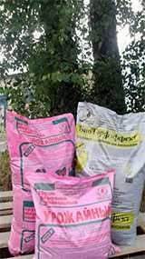 Грунт торфяной питательный «Урожайный» ТУ BY 100219992.287–2007 - ВИТЕБСКЭНЕРГО