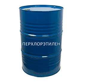 Перхлорэтилен (тетрахлорэтилен) - ЭКОХИММАШ