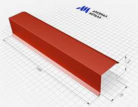 Торцевая планка (135х145х2000 мм) - АРСЕНАЛМЕТАЛЛ