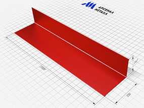 Планка примыкания верхняя (250х147х2000 мм) - АРСЕНАЛМЕТАЛЛ
