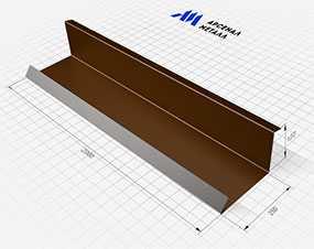 Планка примыкания нижняя (250х122х2000 мм) - АРСЕНАЛМЕТАЛЛ